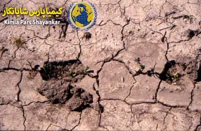 سله بستن خاک کشاورزی