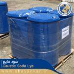 سود مایع Caustic Soda lye2