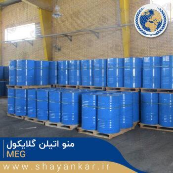 مونو اتیلن گلایکول Monoethylene glycol