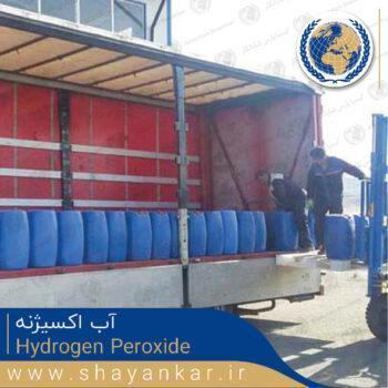 آب اکسیژنه Hydrogen Peroxide