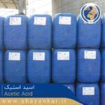 اسید استیک Acetic Acid