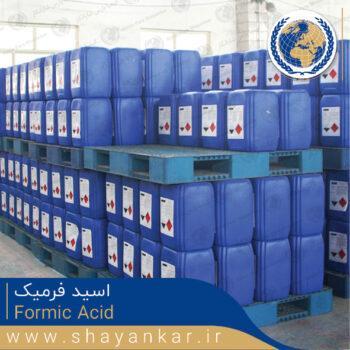 اسید فرمیک Formic Acid