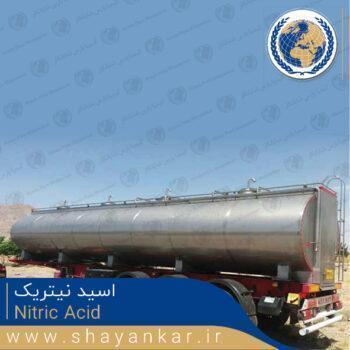اسید نیتریک Nitric Acid