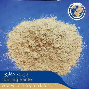 باریت حفاری Drilling Barite