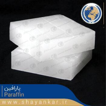 پارافین Paraffin