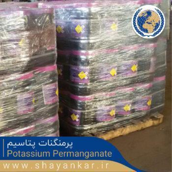 پرمنگنات پتاسیم Potassium Permanganate 2