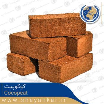 کوکوپیت Cocopeat