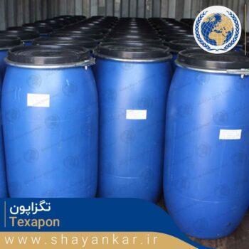 تگزاپون Texapon