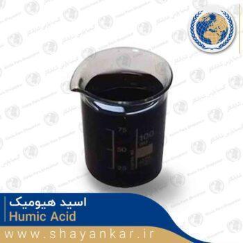 اسید هیومیک Humic Acid